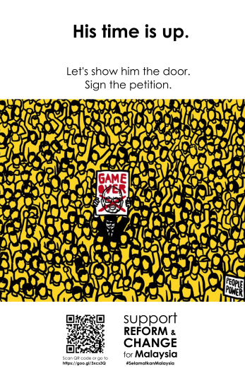 Show him the door